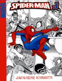 Marvel Legacy:  The 1980s Handbook